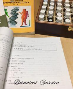 nard-japan-adviser7