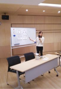 aroma-handtreatment-seminar